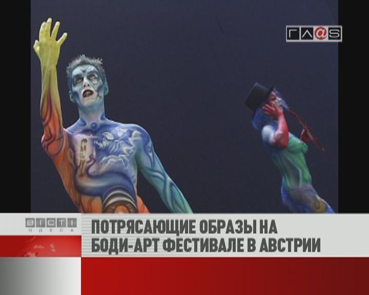 ФЛЕШ-НОВОСТИ за 09 июля 2012