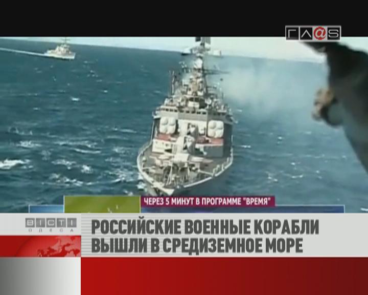 ФЛЕШ-НОВОСТИ за 16 июля 2012
