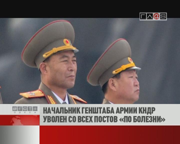 ФЛЕШ-НОВОСТИ за 17 июля 2012