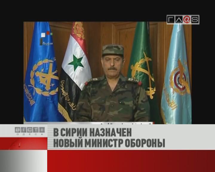 ФЛЕШ-НОВОСТИ за 19 июля 2012