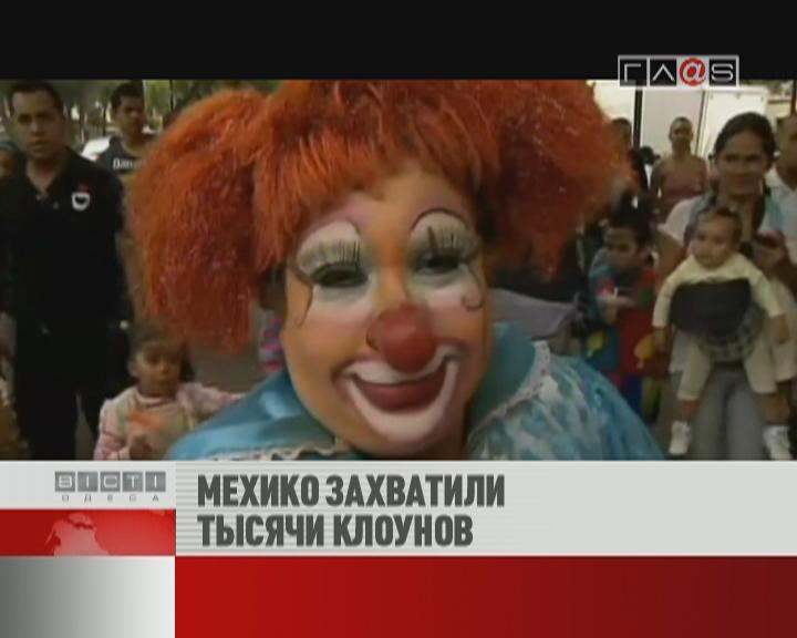 ФЛЕШ-НОВОСТИ за 20 июля 2012