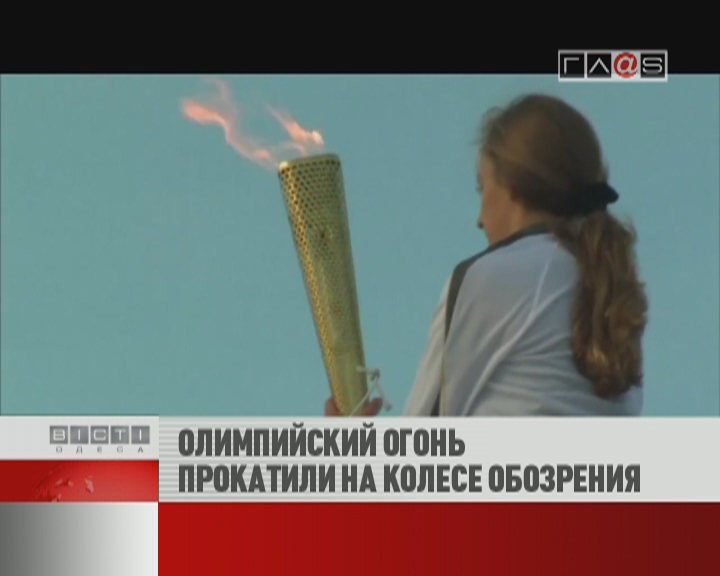 ФЛЕШ-НОВОСТИ за 23 июля 2012