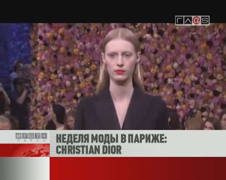 ФЛЕШ-НОВОСТИ за 03 июля 2012