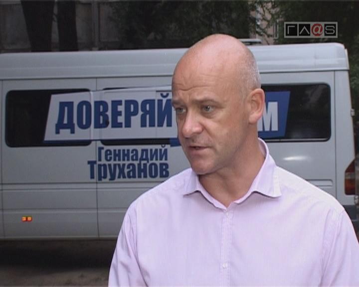 Встреча Геннадия Труханова с жителями микрорайона ул. Заболотного