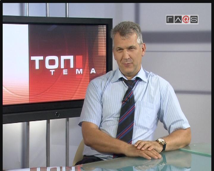 Народный бюджет Одесского региона в контексте чрезвычайных ситуаций и экологии