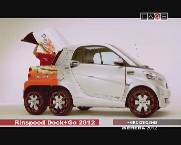 82 salon international de l'auto et accessoires Geneve // part 8