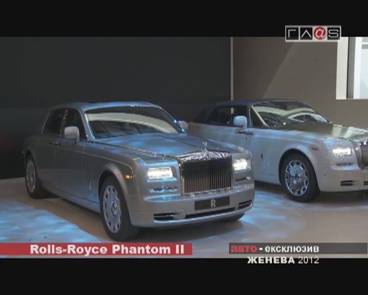 82 salon international de l'auto et accessoires Geneve // part 9
