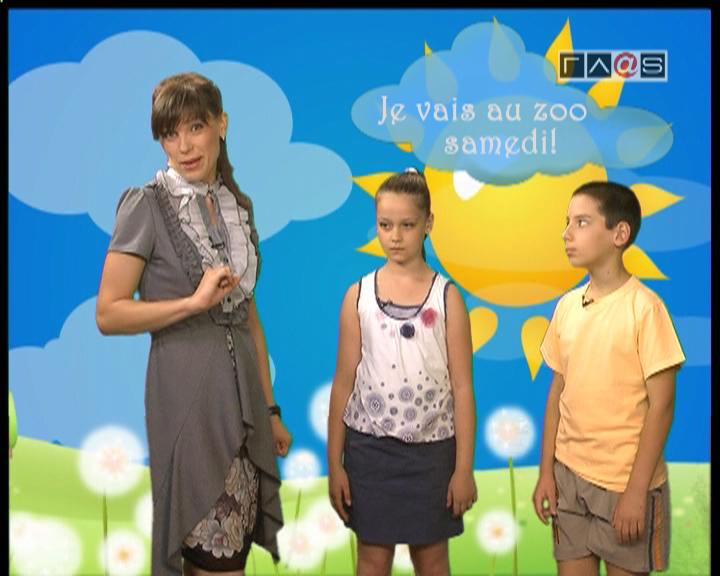 Cathie et les petits //урок №7