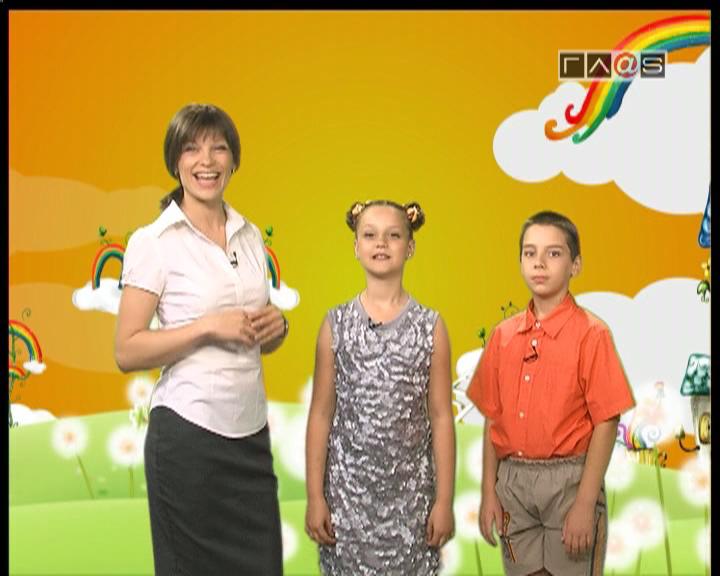 Cathie et les petits //урок №9