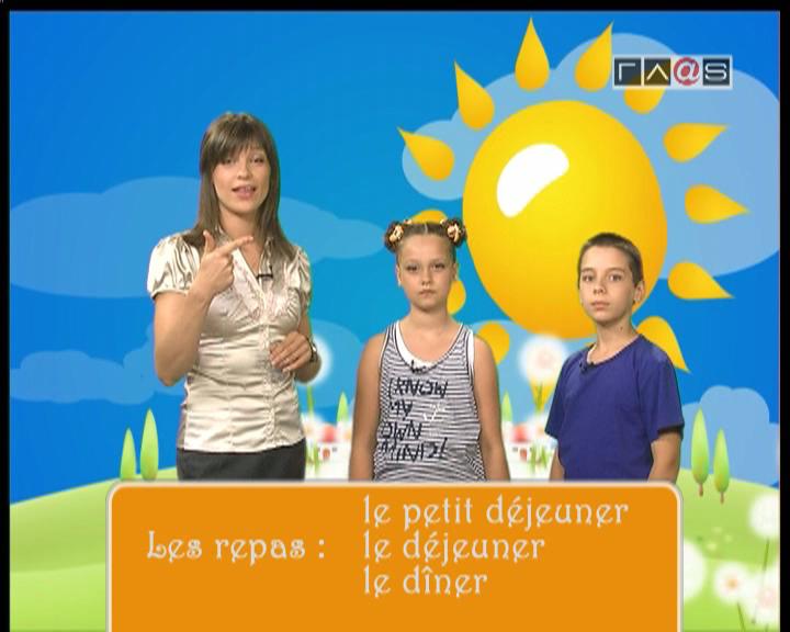 Cathie et les petits //урок №10