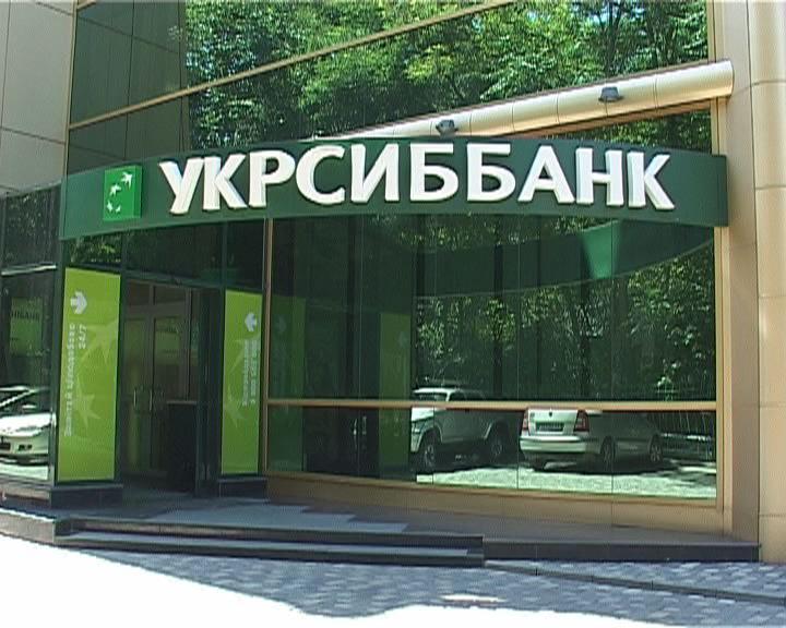 «УкрСиббанк» признан лучшим банком для предпринимателей