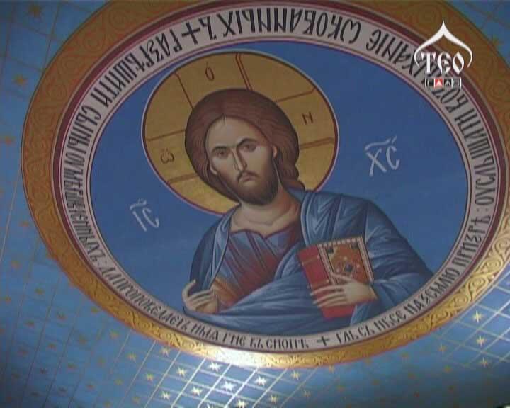 ТЕО 117. Ведущий протоиерей Иоанн Желиховский
