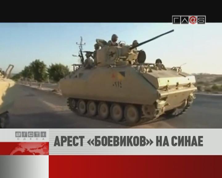 ФЛЕШ-НОВОСТИ за 13 августа 2012