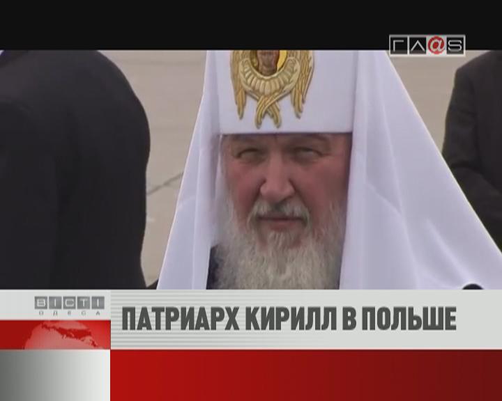 ФЛЕШ-НОВОСТИ за 17 августа 2012