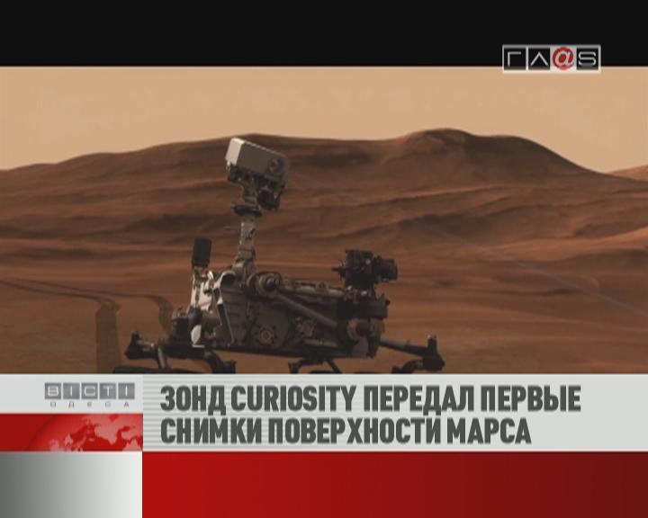 ФЛЕШ-НОВОСТИ за 07 августа 2012
