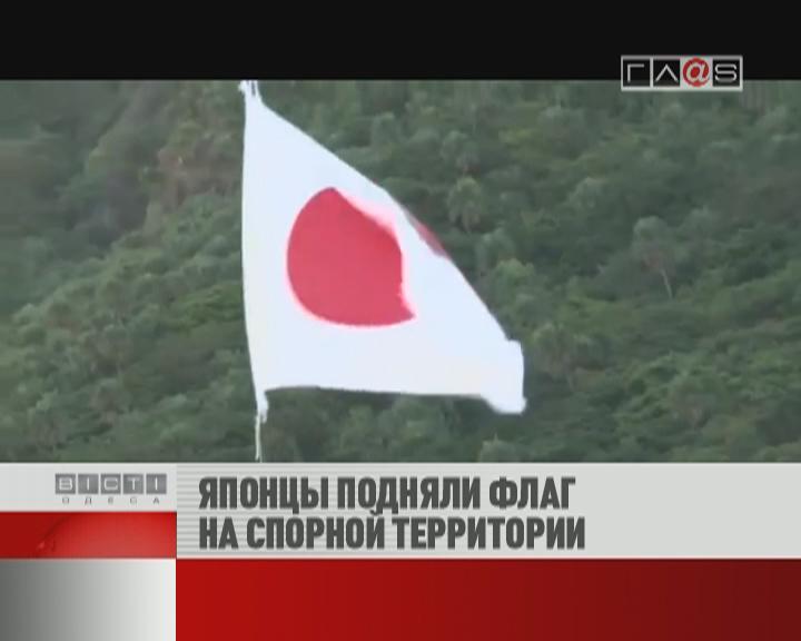 ФЛЕШ-НОВОСТИ за 20 августа 2012