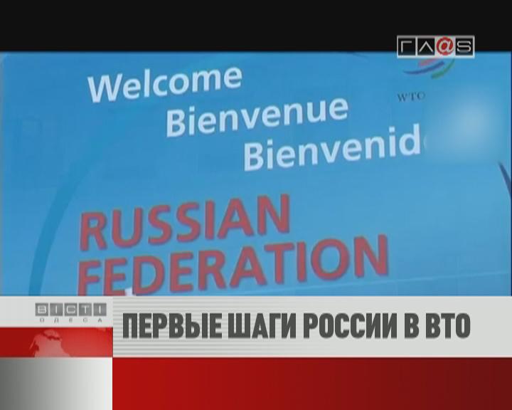 ФЛЕШ-НОВОСТИ за 23 августа 2012