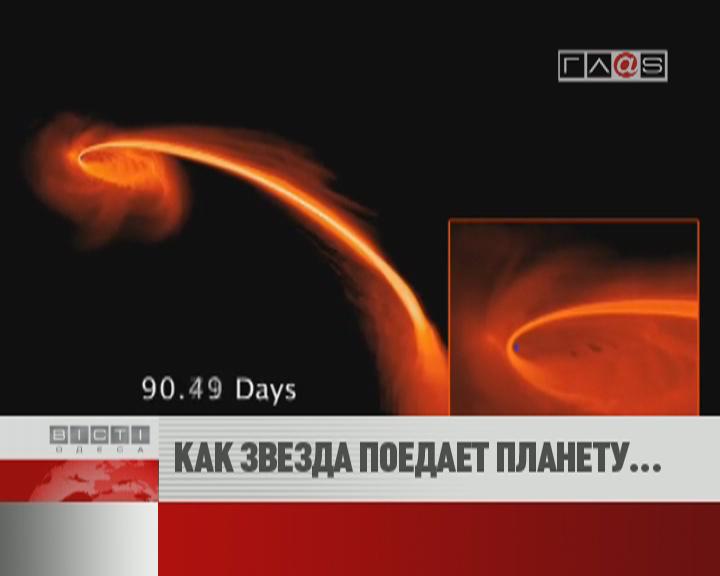 ФЛЕШ-НОВОСТИ за 24 августа 2012