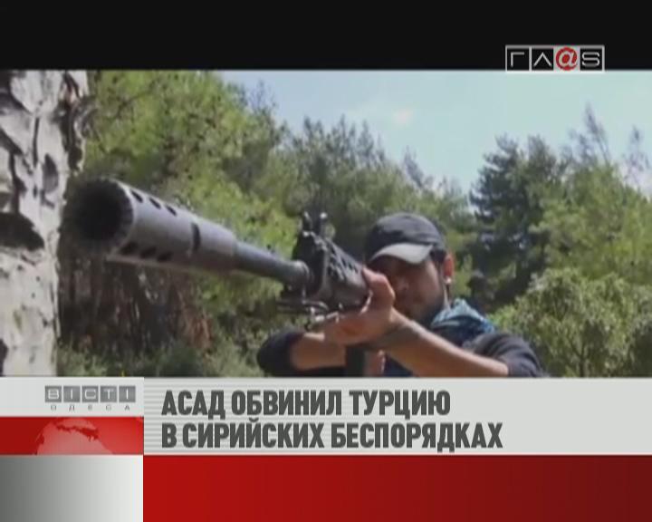 ФЛЕШ-НОВОСТИ за 30 августа 2012