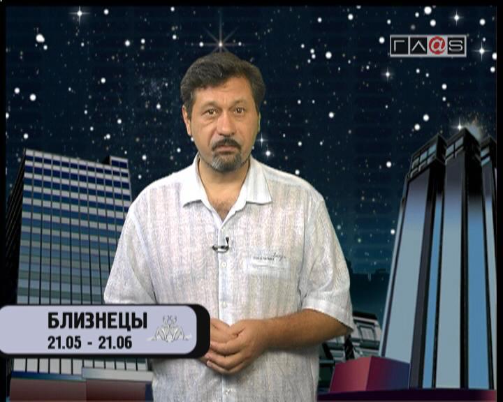 Лунный календарь на 06 августа 2012
