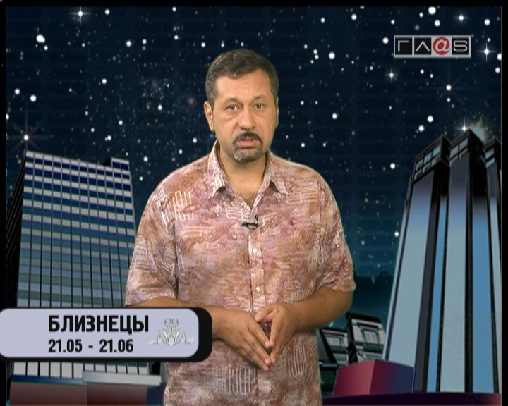 Лунный календарь на 13 августа 2012