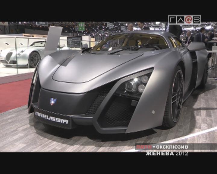 82 salon international de l'auto et accessoires Geneve // part 11