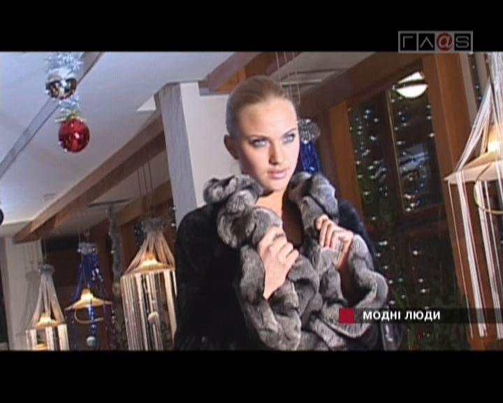 BILLYBOSS FUR FASHION // 23 декабря 2008 года
