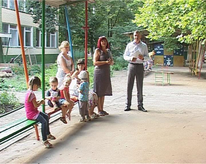 Дети — основа нашего общества