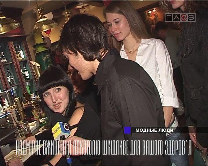 O CASEY'S — ирландская вечеринка // 2 сентября 2005 года