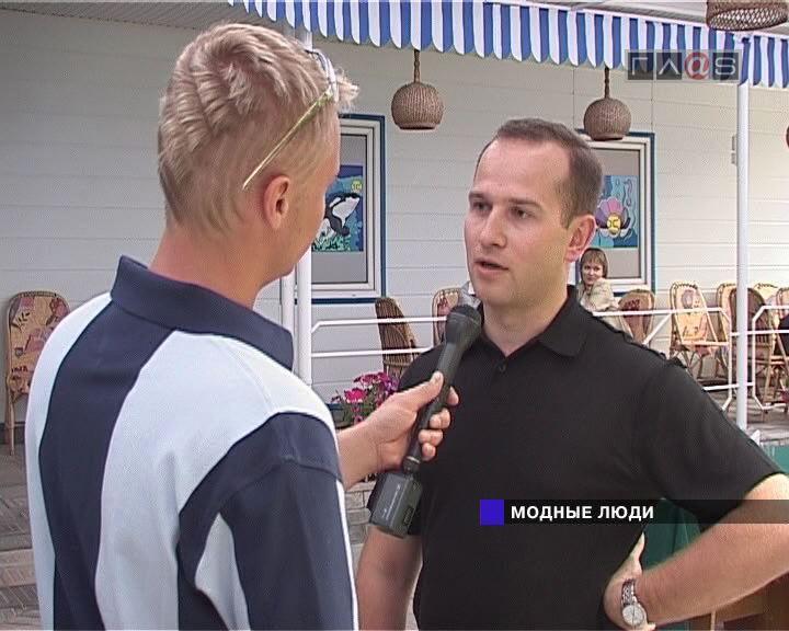 Мужской туринир по тенису 2005 год