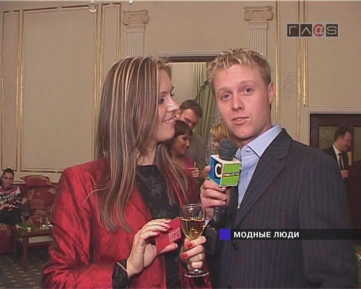 Лотерея в АРКАДИИ ПЛАЗА // 2005 год