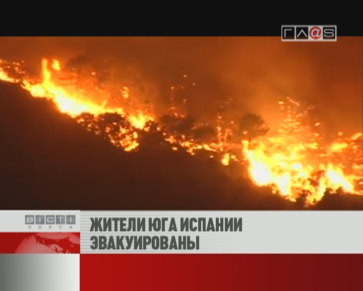 ФЛЕШ-НОВОСТИ за 03 сентября 2012