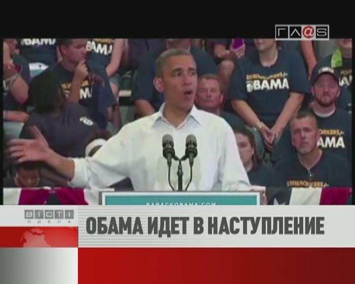 ФЛЕШ-НОВОСТИ за 04 сентября 2012