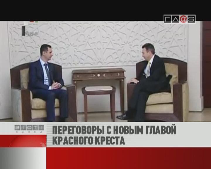 ФЛЕШ-НОВОСТИ за 05 сентября 2012