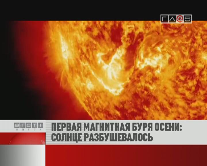 ФЛЕШ-НОВОСТИ за 06 сентября 2012