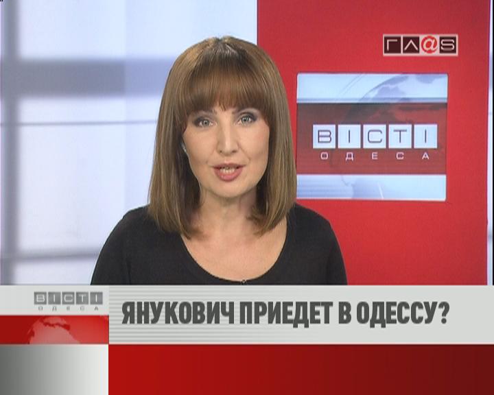 ФЛЕШ-НОВОСТИ за 11 сентября 2012