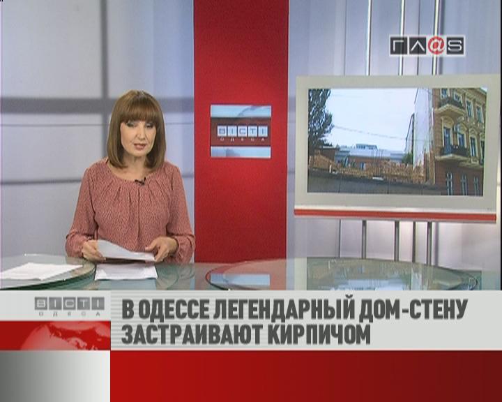 ФЛЕШ-НОВОСТИ за 12 сентября 2012