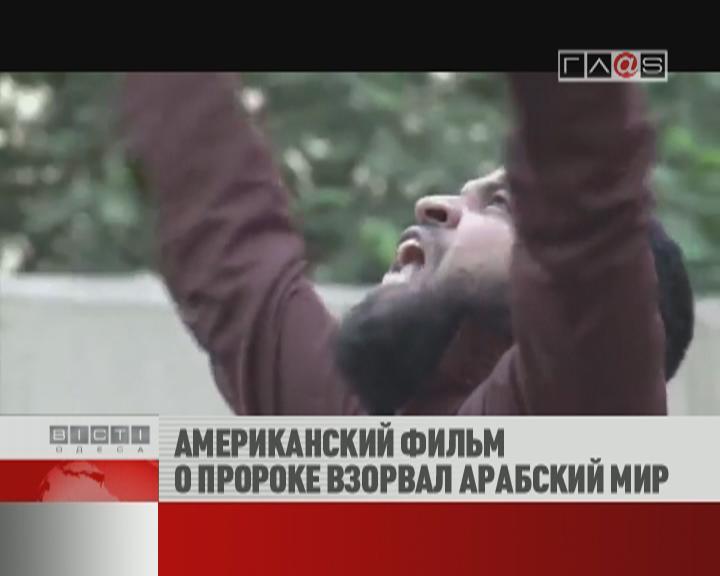ФЛЕШ-НОВОСТИ за 14 сентября 2012