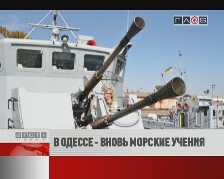 ФЛЕШ-НОВОСТИ за 19 сентября 2012