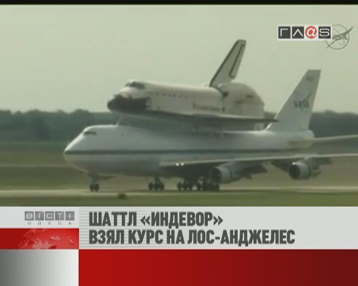 ФЛЕШ-НОВОСТИ за 20 сентября 2012