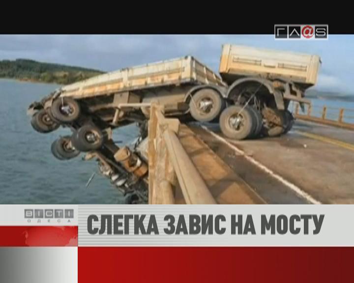 ФЛЕШ-НОВОСТИ за 26 сентября 2012