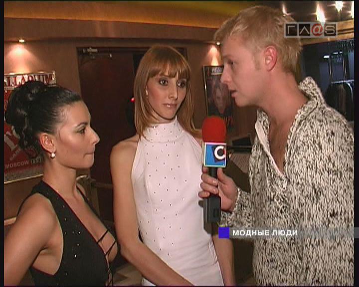 GUSTO & MALIZIA // 20 сентября 2005 года