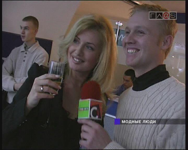 МОБИ ДИК  — открытие // 2005 год