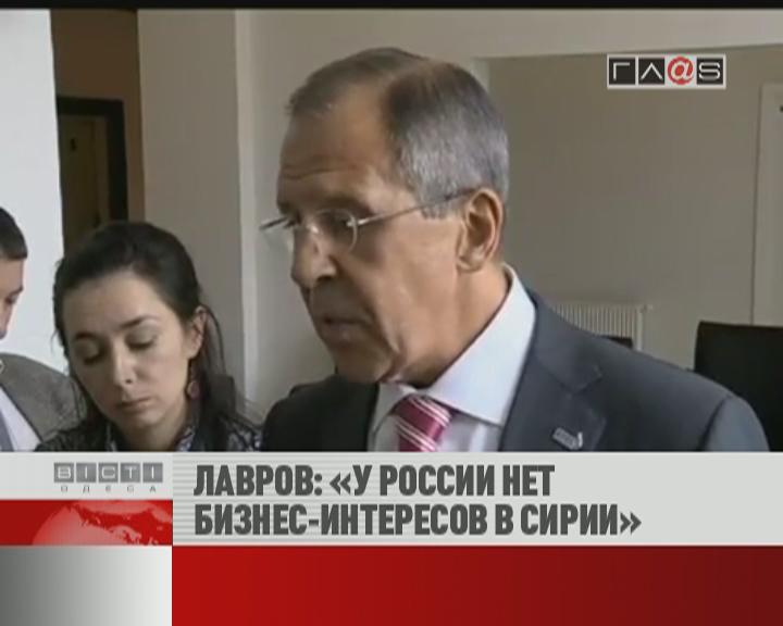 ФЛЕШ-НОВОСТИ за 10 сентября 2012