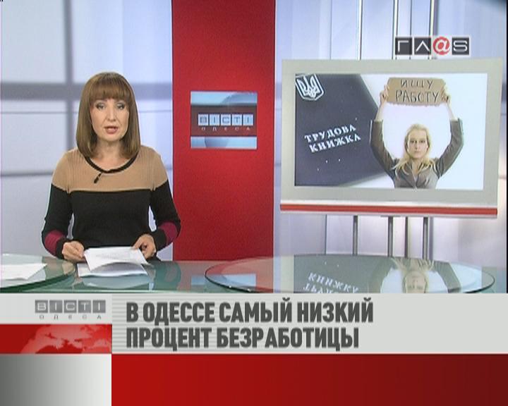 ФЛЕШ-НОВОСТИ за 18 сентября 2012