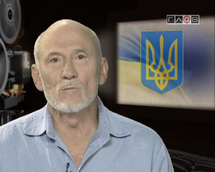 Создание государственности в Украине: исторические уроки