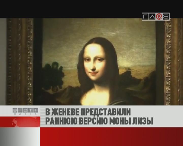 ФЛЕШ-НОВОСТИ за 28 сентября 2012