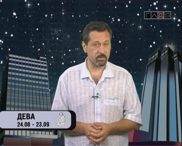 Лунный календарь на 10 сентября 2012