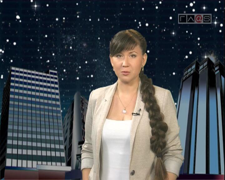 Лунный календарь на 13 сентября 2012