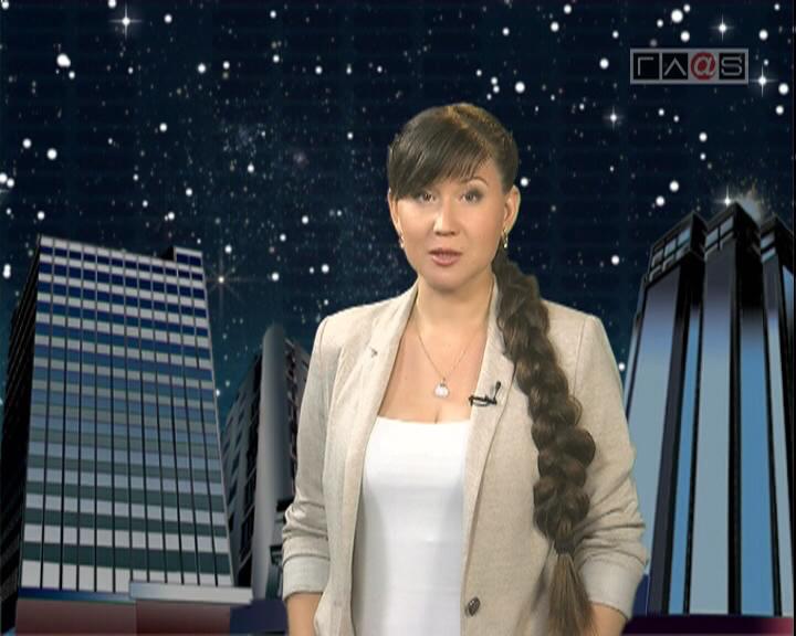 Лунный календарь на 16 сентября 2012
